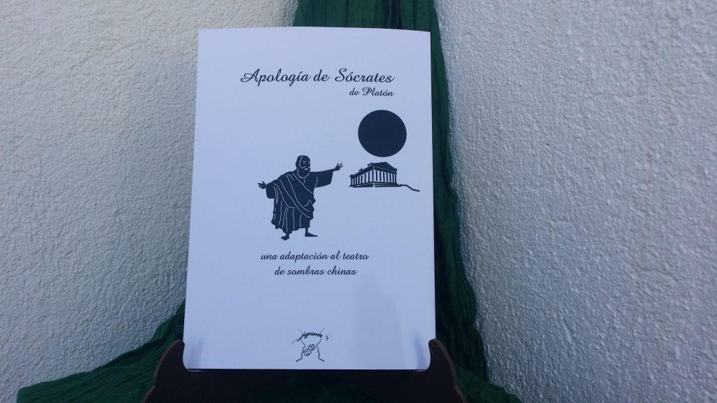 """""""Apología de Sócrates, una adaptación al teatro de sombras chinas"""" de Gregori Navarro"""