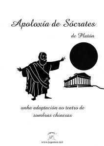 Apoloxía de Sócrates. Autor: Gregori Navarro