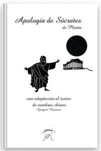 Apología de Sócrates. Unas adaptación al teatro de sombras chinas