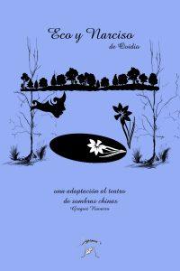 Eco y Narciso. Una adaptación al teatro de sombras chinas